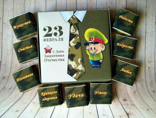 ❶Варианты подарков на 23 февраля 2019|Анекдоты на 23 февраля|Best Ideas for gifts images in | Gift ideas, Ideas for gifts, Xmas presents||}