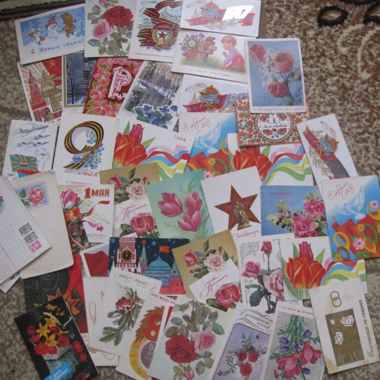 Открытки 70 годов продать, открытки