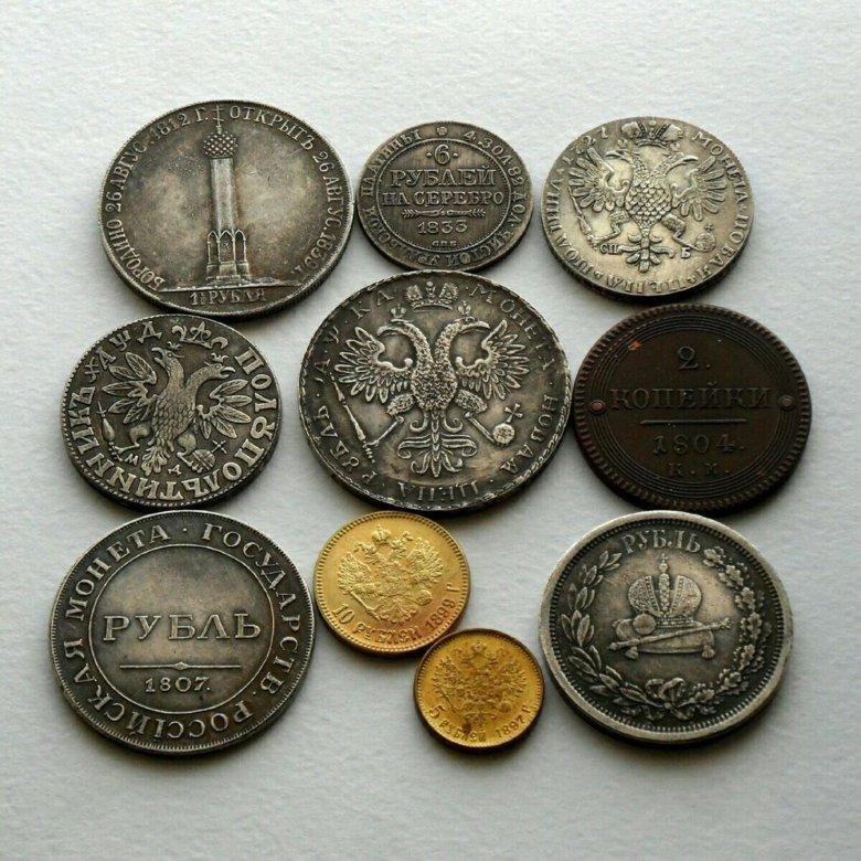 исторических коллекции монет российская империя фото того