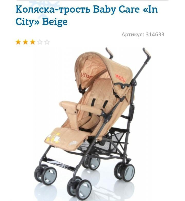 baby store in sydney babycare nursery