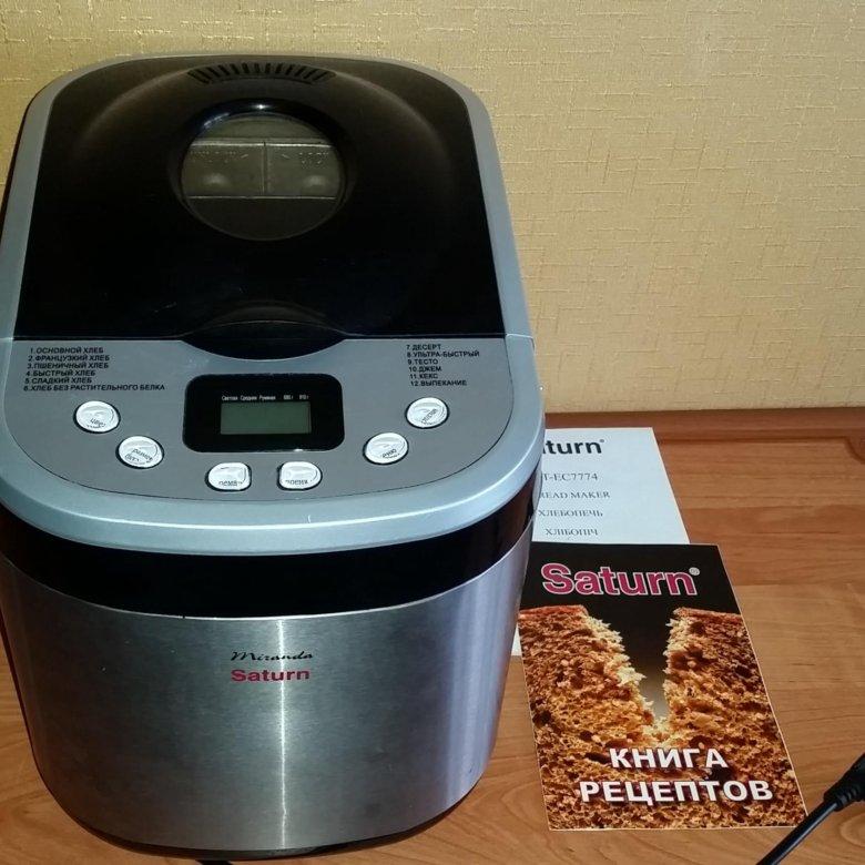 Рецепты для хлебопечки сатурн st-ec7774