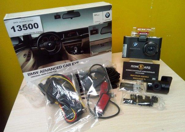 Videoregistrator Bmw Advanced Car Eye T1715 Kupit V Krasnoyarske