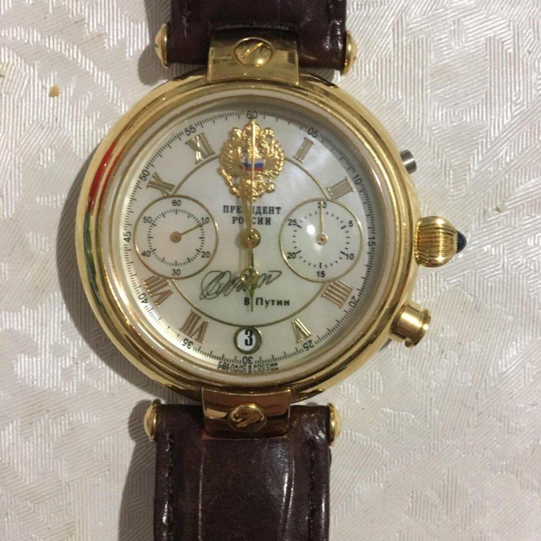 Часы россии продам президент часы traser продам