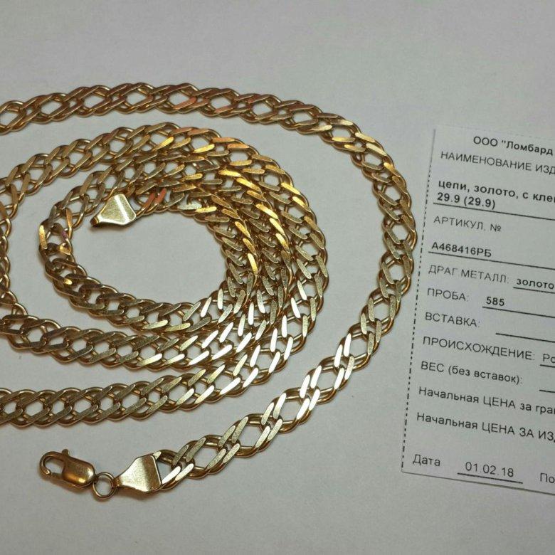 Цены золото ломбард на касио ломбард часов