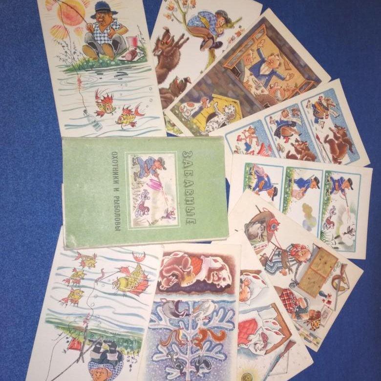 Сколько стоит открытки ссср цена, надписями урааа