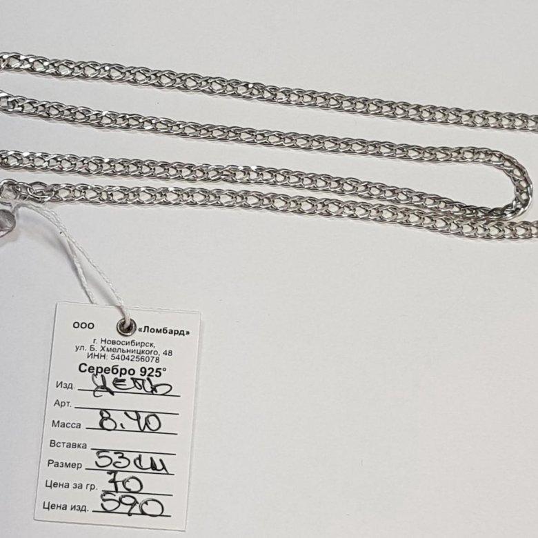 В ломбарде стоимость серебра грамм за часы ракета стоимость