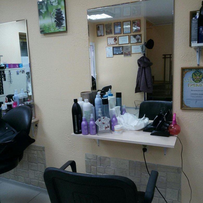 Рабочее место парикмахера описание реферат 4135