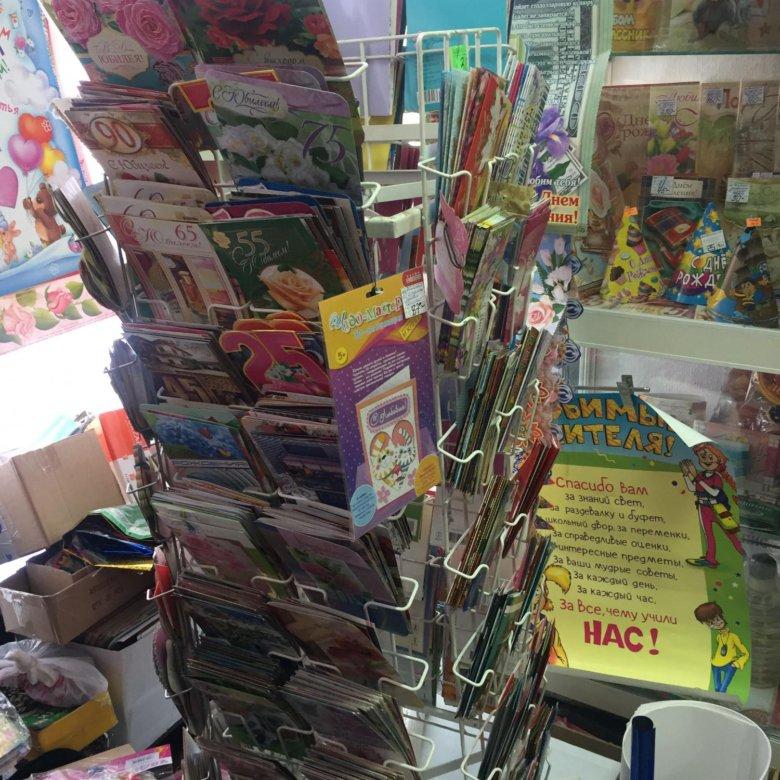 Где есть стойки с открытками