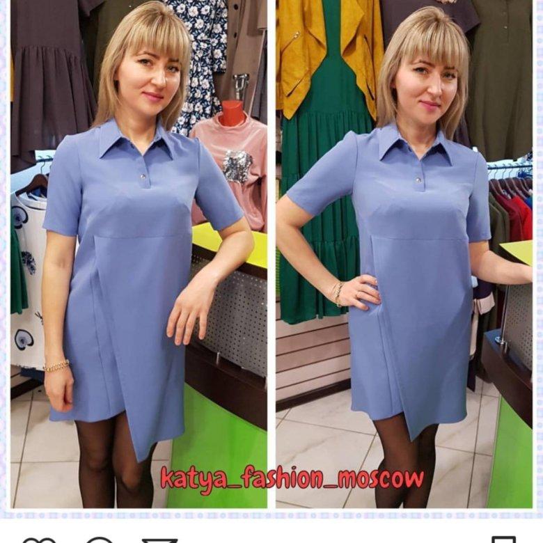 Михалевская Платья Официальный Сайт Розница