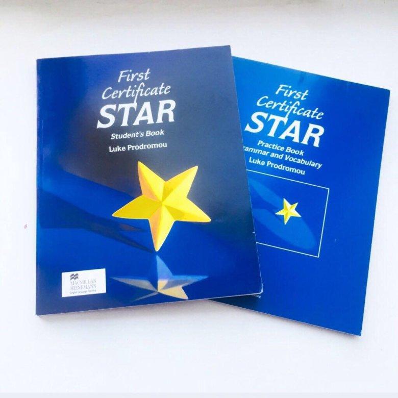 ответы на учебник first certificate star