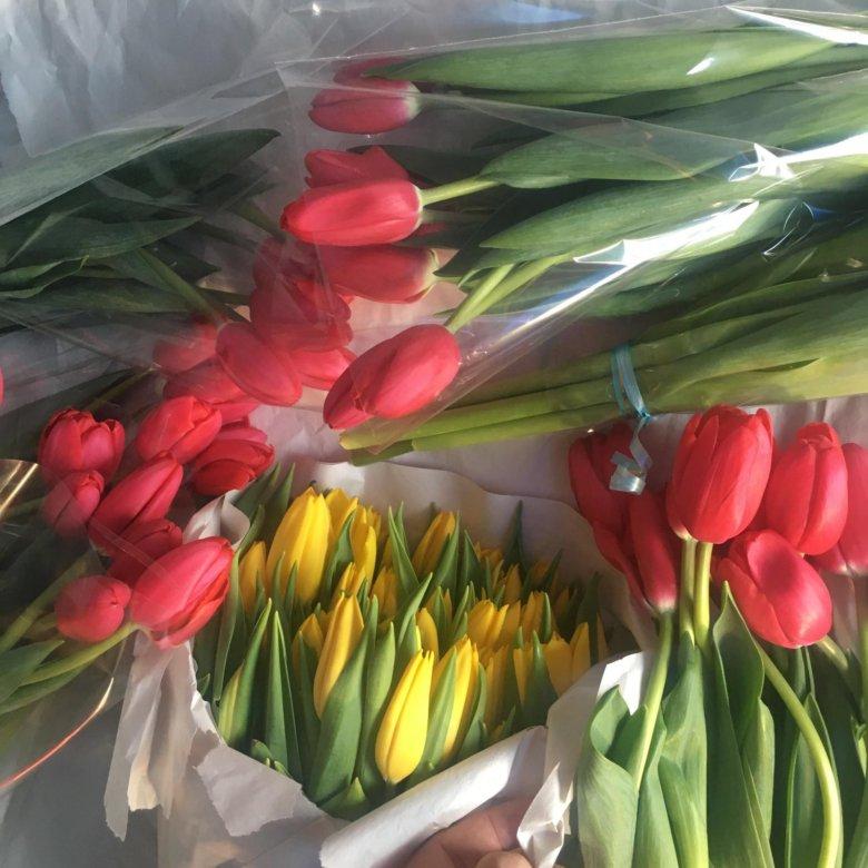 Гран, цена букета тюльпанов 250 рублей какую функцию денег иллюстрирует