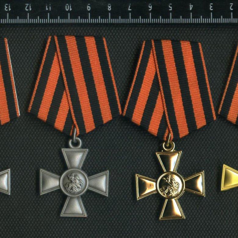 день памяти георгиевского креста фото проведете
