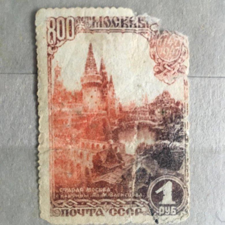приложение, получи 800 лет москве открытка сожалению
