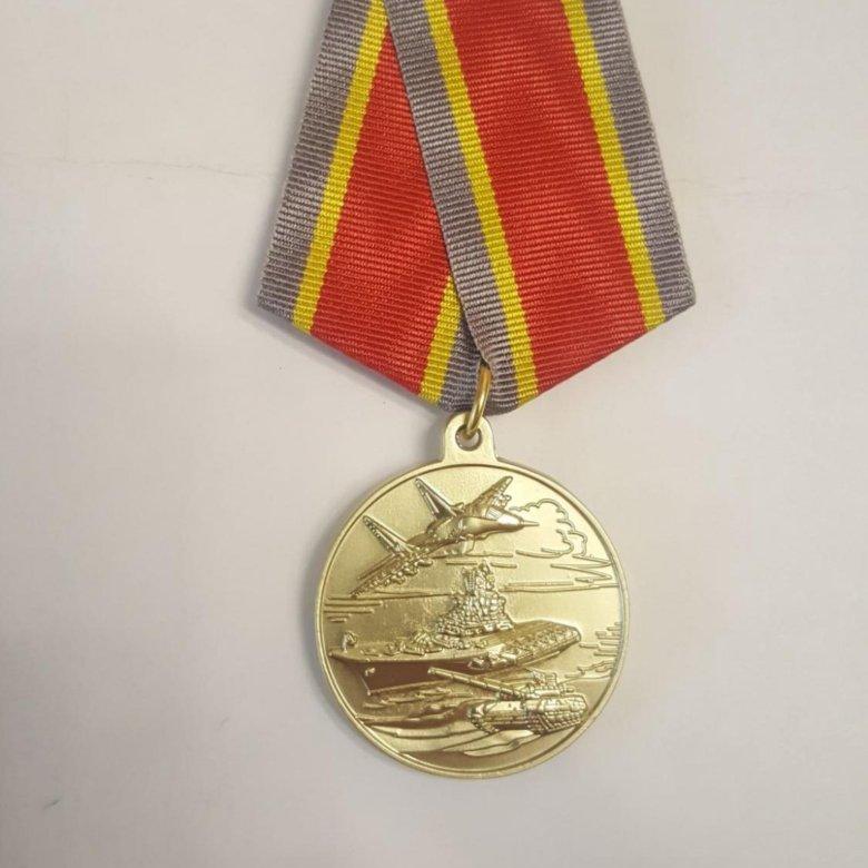 ❶Медаль защитнику отечества купить|С какого года празднуется 23 февраля|medal ukraine | eBay||}