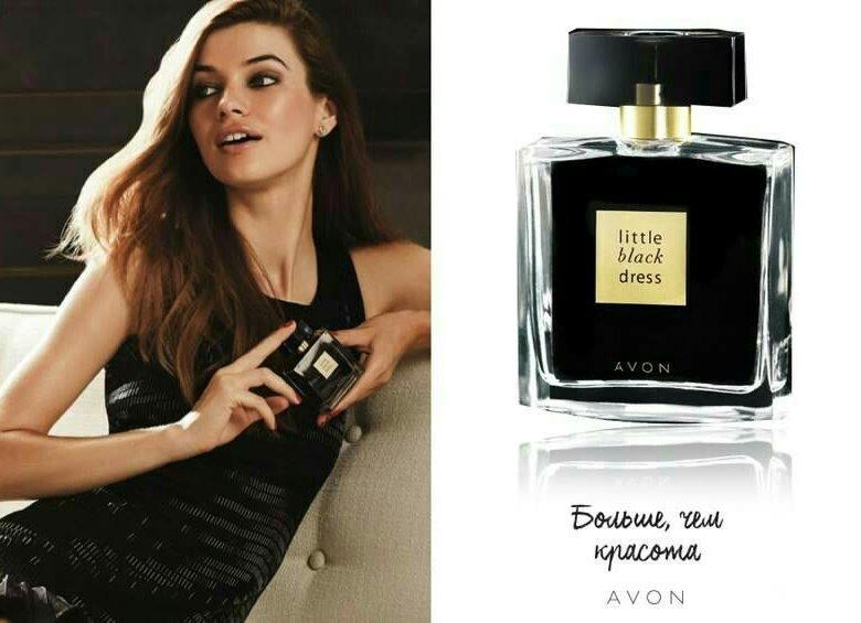 Little black dress купить в москве косметика катрис в красноярске где купить