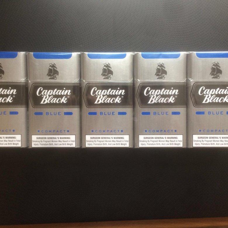 Купить сигареты капитан блэк оптом цена электронная сигарета похожая на сигарету купить