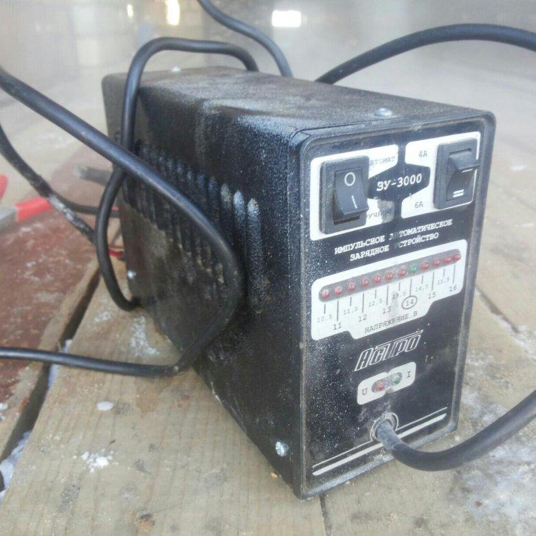 авто импульсное зарядное устройство астро зу3000