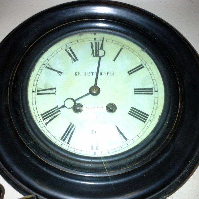 Часы четуновы продам братья иркутске в грузчиков в стоимость час
