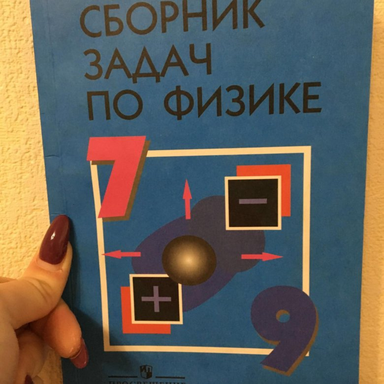 Ларионов сборник задач с решениями скачать использование векторов при решений математических задач