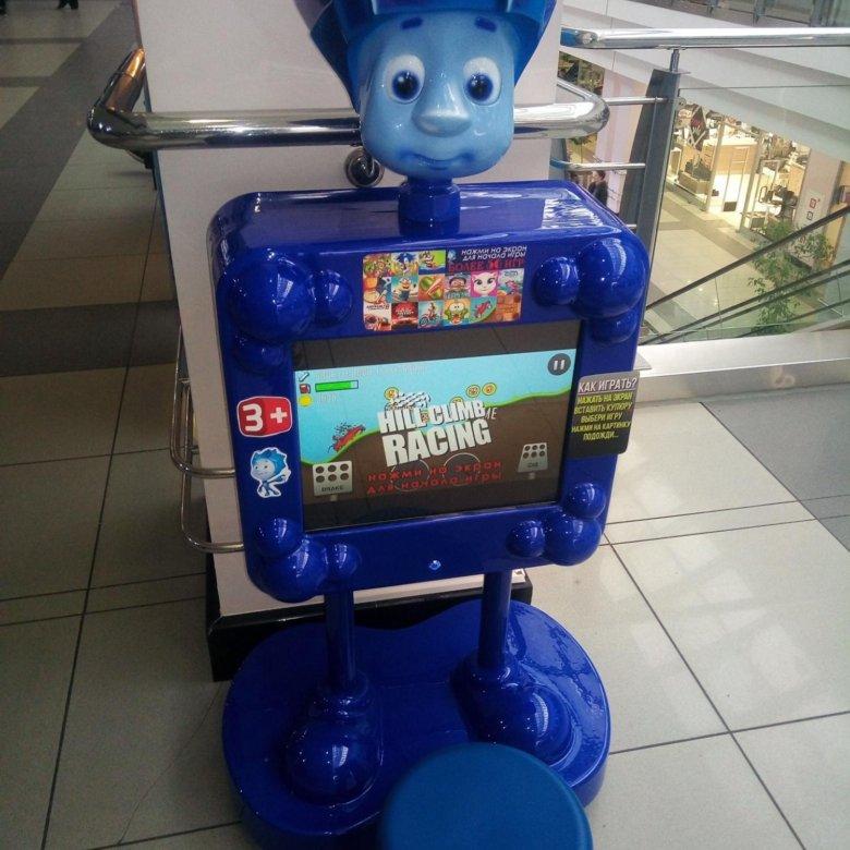 аренда москва аппараты продажа игровые