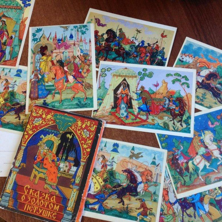 Открытки, советские наборы открыток сколько могут стоить