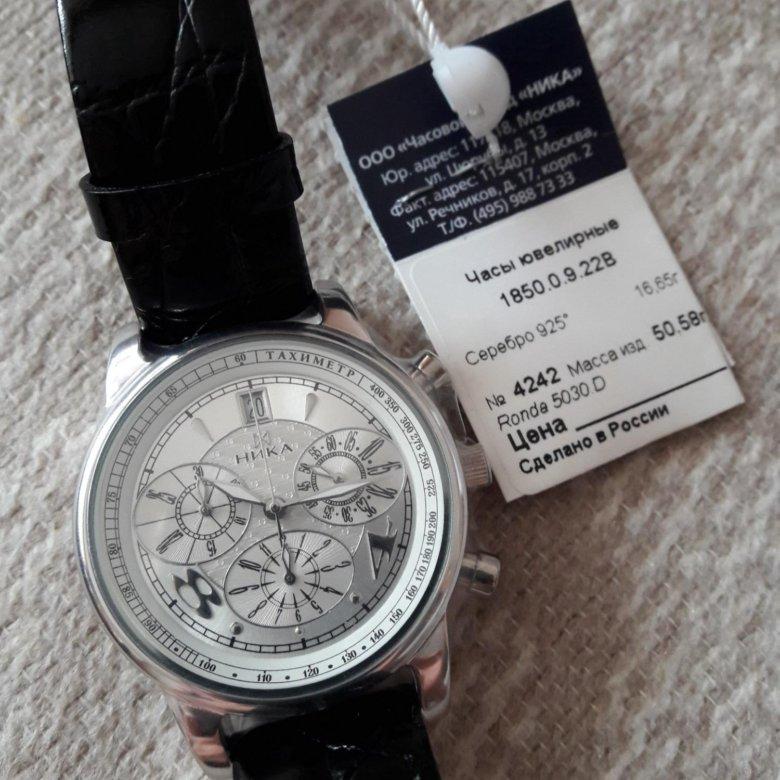 Мужские серебряные часы купить в красноярске самсунг часы купить в тамбове