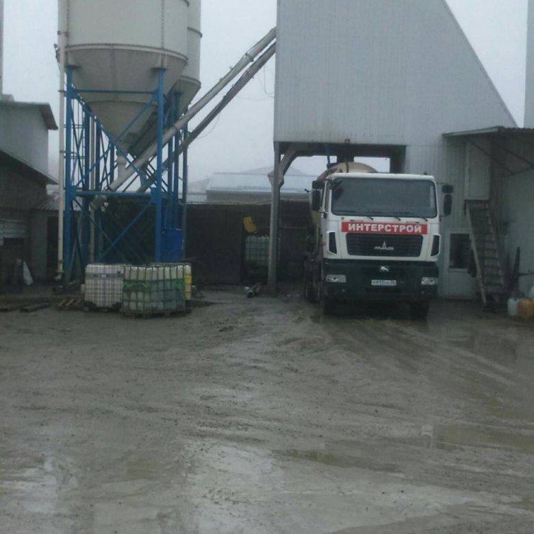 Интерстрой бетон ессентуки купит цемент бетон в москве