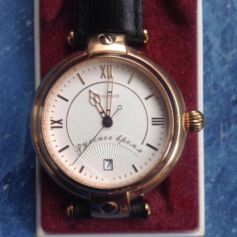 Русское 1930 стоимость время часы часов piaget скупка