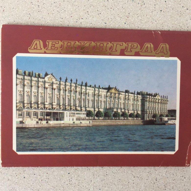 Набор открыток ленинград, анекдоты