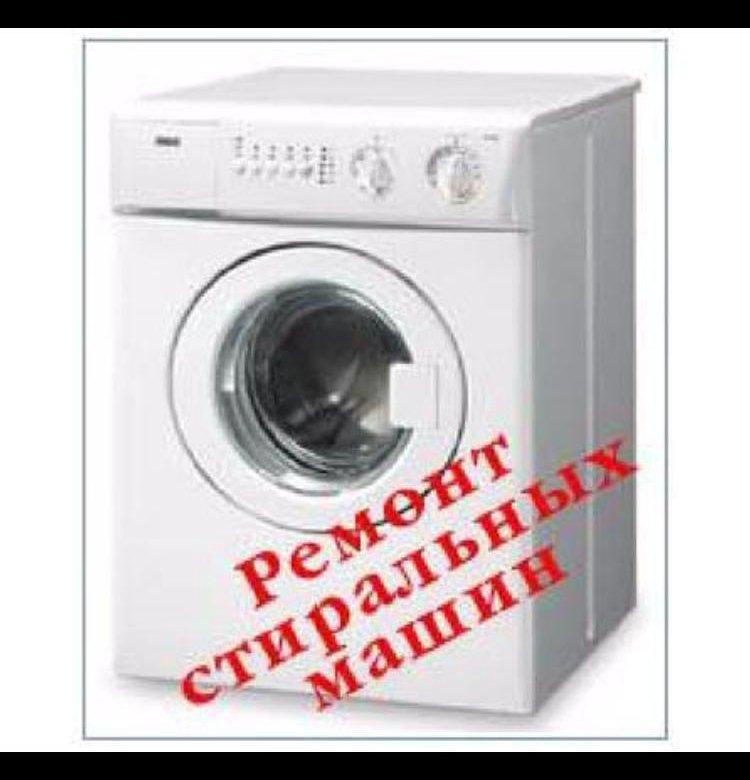 квартиры в москве вторичное жилье в ипотеку