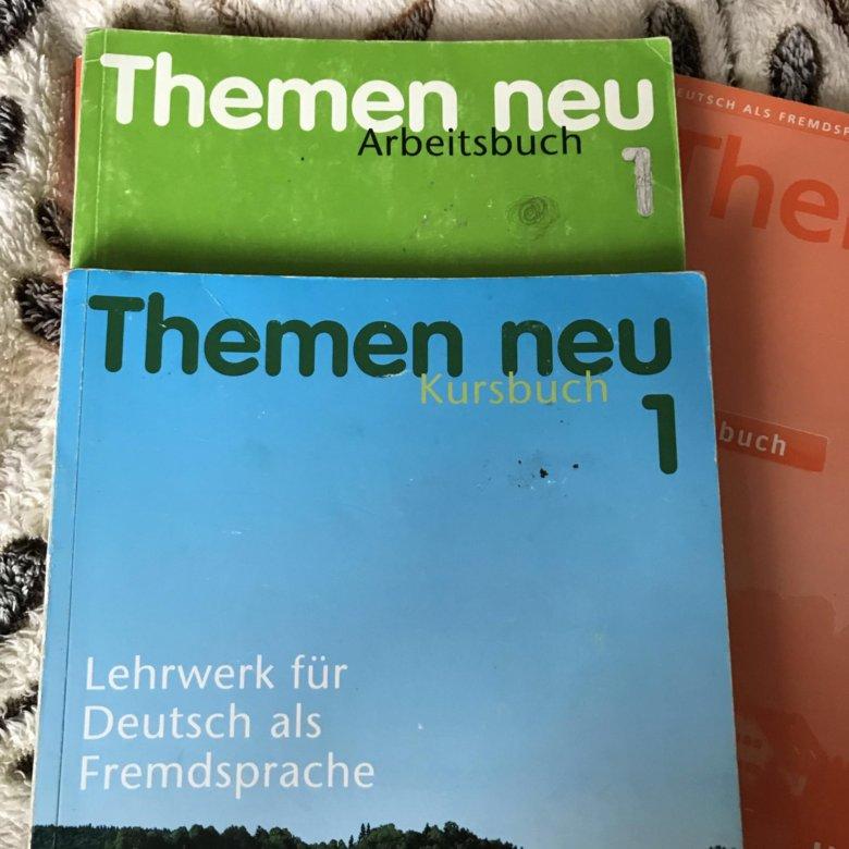 Гдз По Немецкому Themen Neu