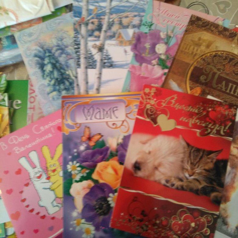 Заказать открытки в краснодаре, веселые