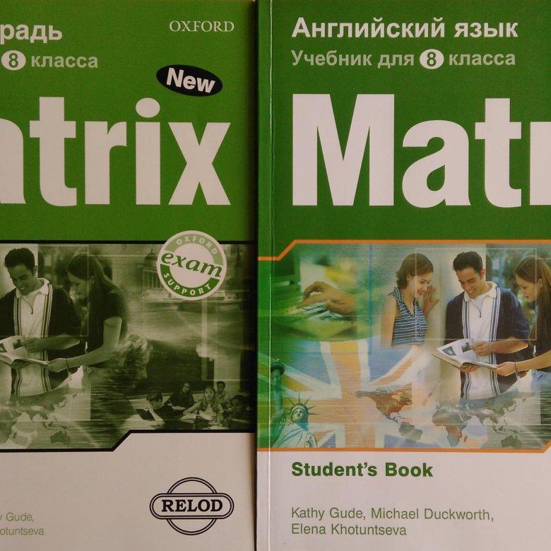new matrix workbook ответы 9 класс