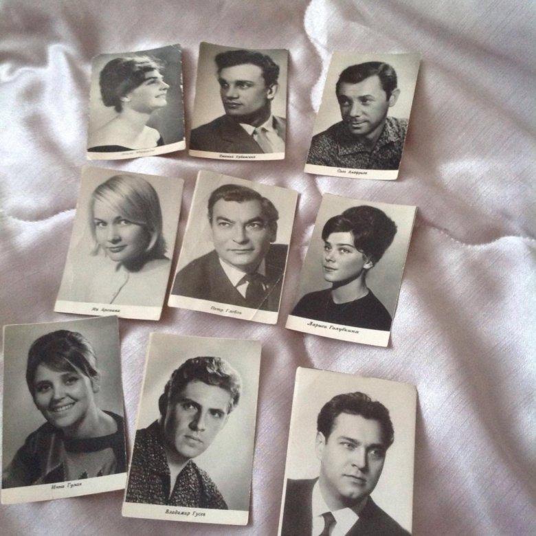 Сколько стоит набор фотографий советских артистов
