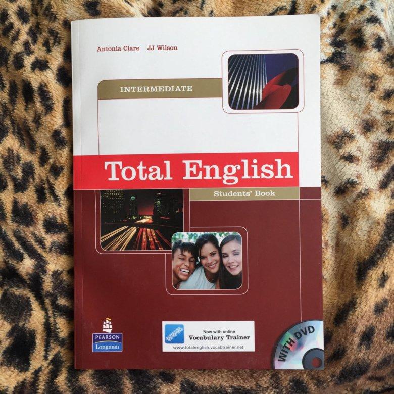 Решебник new total english intermediate