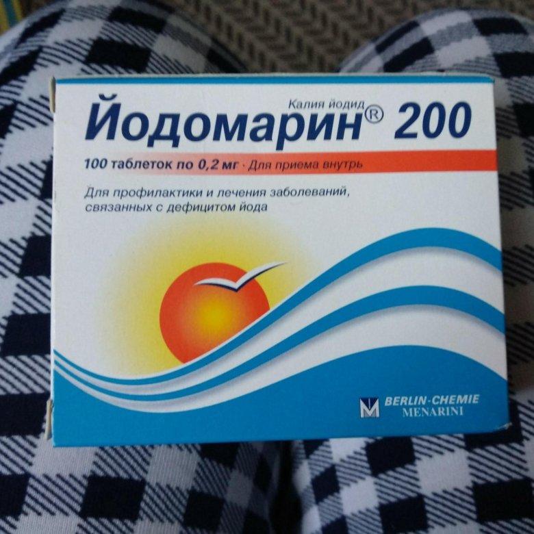 Препараты йода для похудения