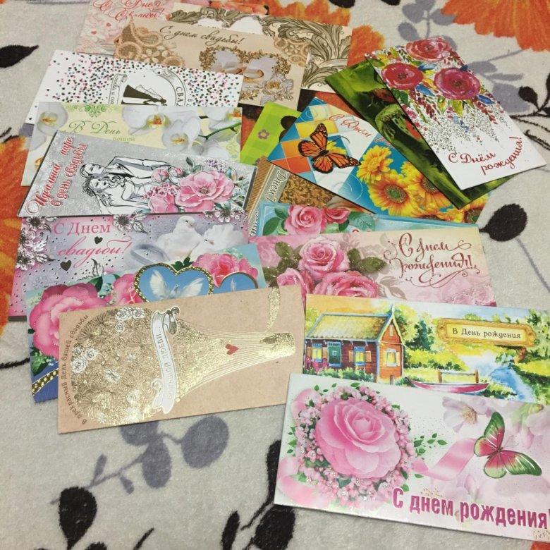 Куплю открытки в орле