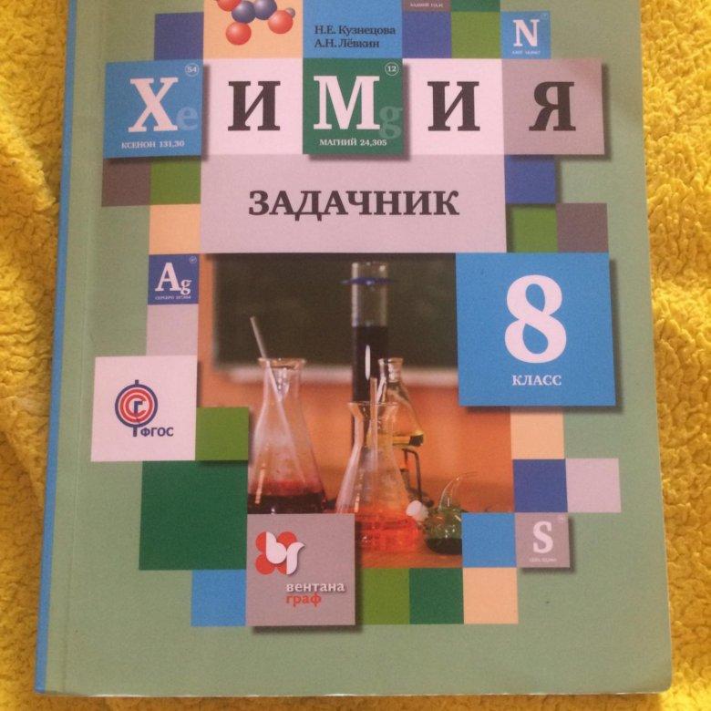 А Л Кузнецов 1983 Задачник