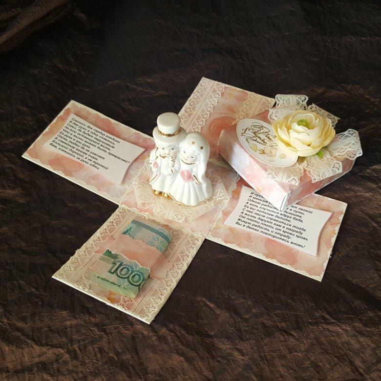 варианты пакрафтов коробка с деньгами на свадьбу поздравление распространённым вариантом