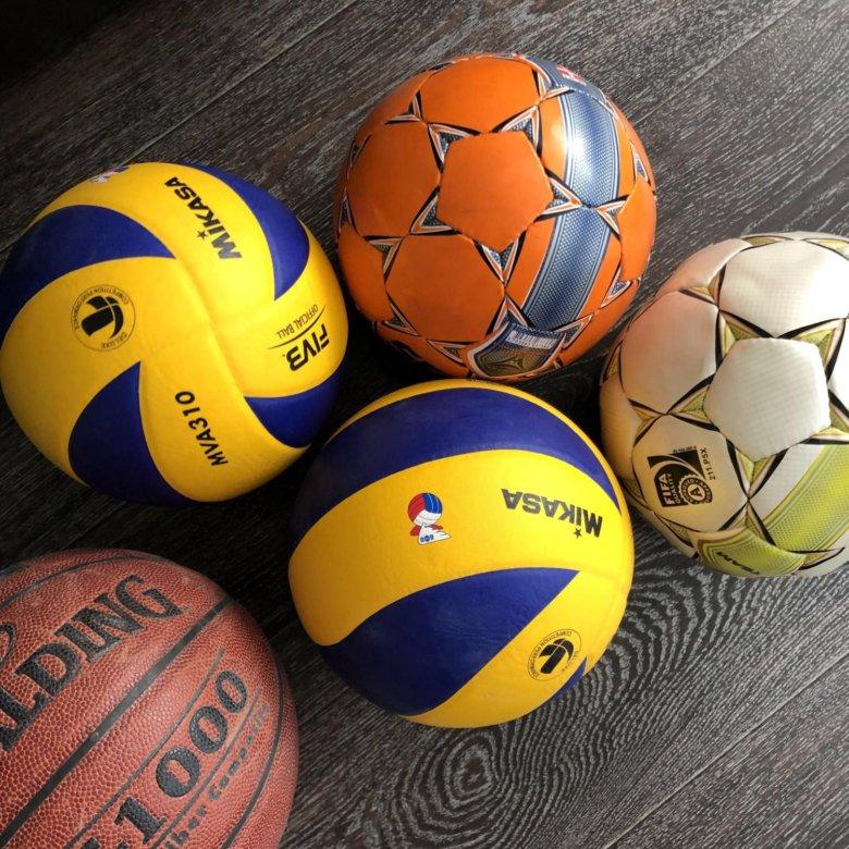 Футбольный баскетбольный и волейбольный мяч
