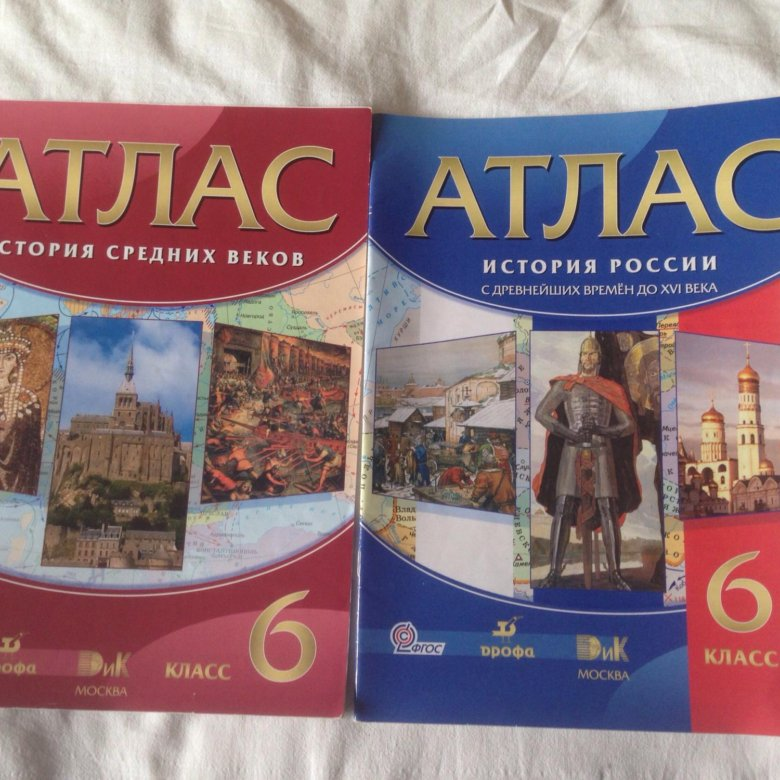 дрофа россии 7 атлас история решебник класс