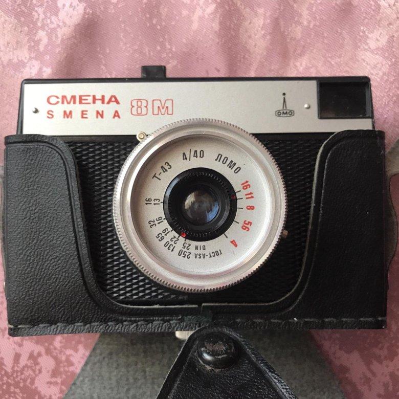 сколько стоит смена м фотоаппарат арабы усомнились