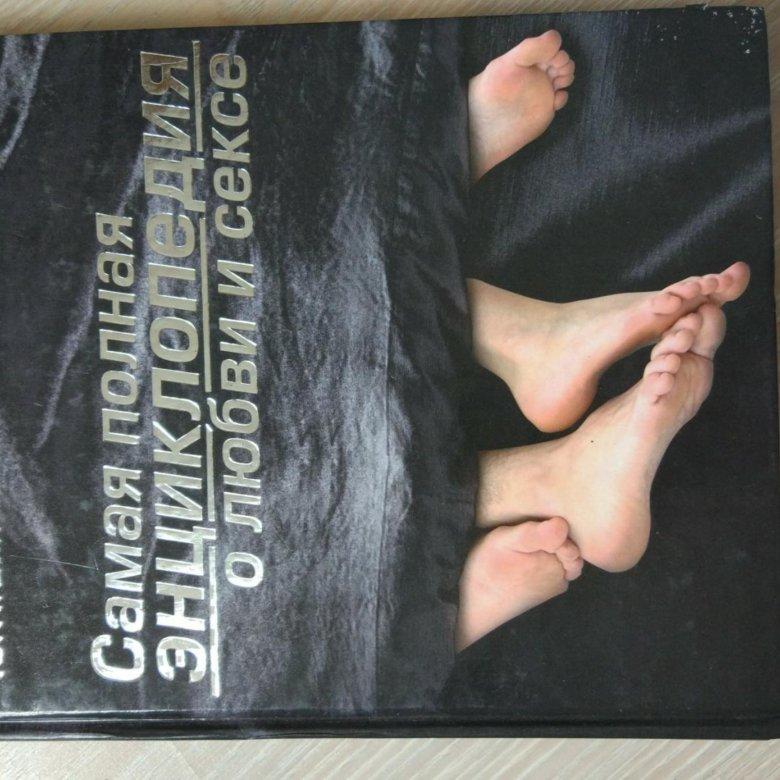 Самая секса полная — img 14