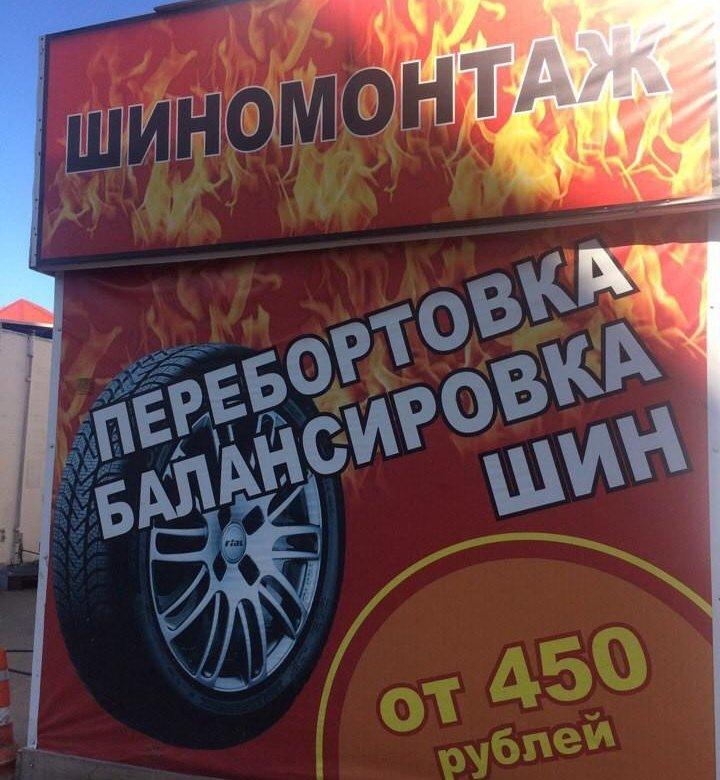 Коммерческая недвижимость омска шиномонтаж лазаревская коммерческая недвижимость