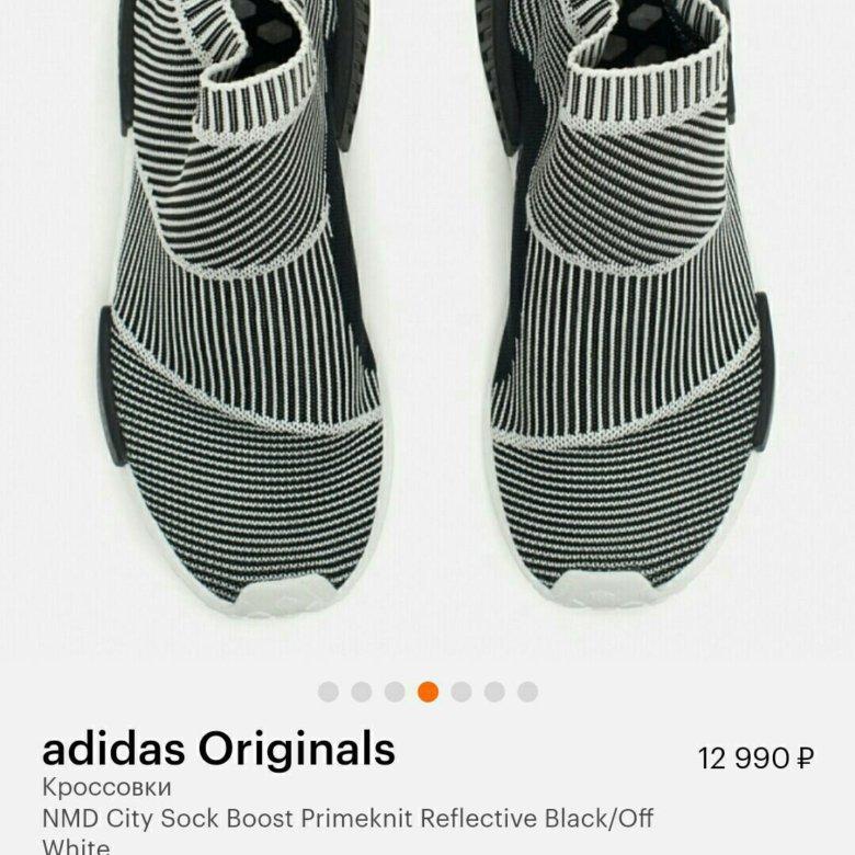 uk availability 34d63 73b98 Кроссовки adidas city sock – купить в Якутске, цена 2 000 руб., продано 15  ноября 2018 – Обувь