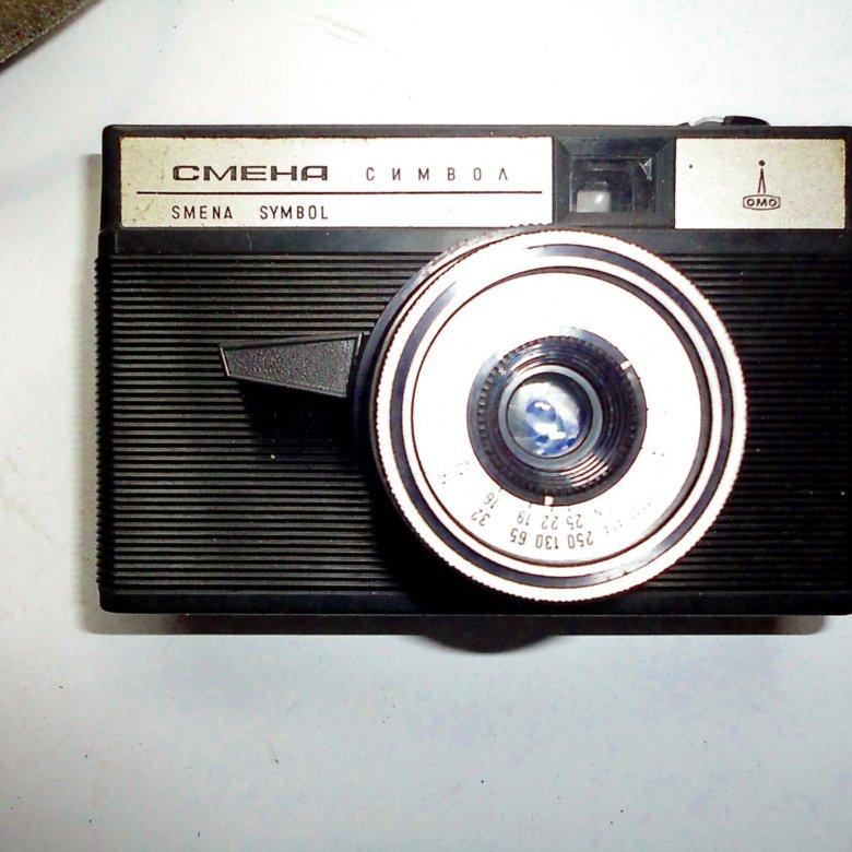 Скупка раритетных фотоаппаратов