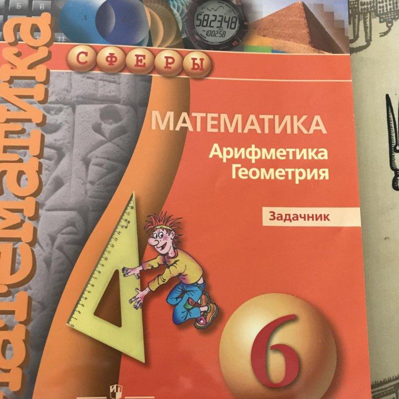 кузнецов математика задачник онлайн