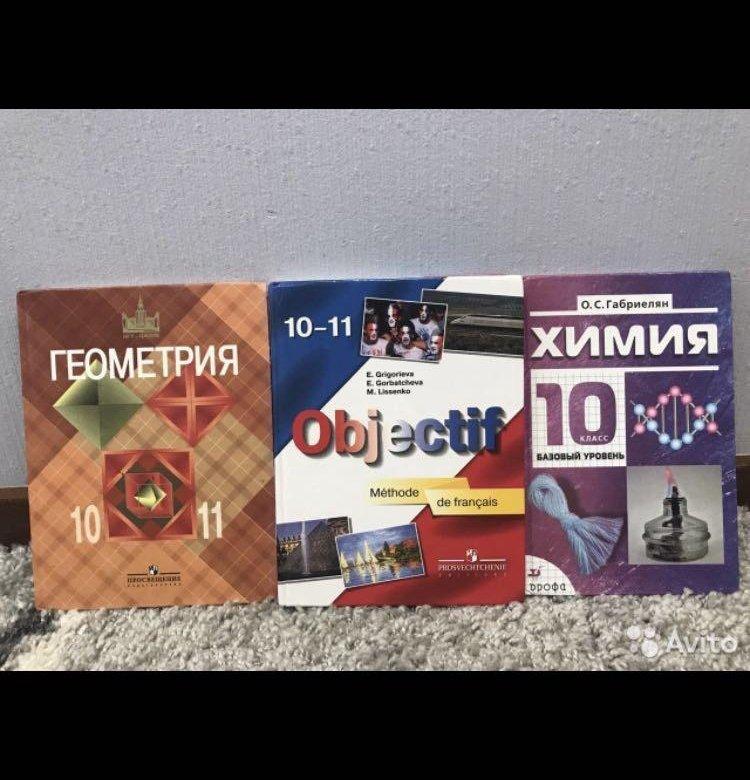 10-11класс решебник обжектиф