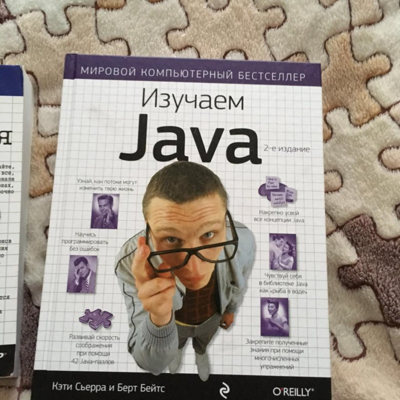 Head First Java delivers a highly interactive multisensory learning experience that lets new programmers pick up the fundamentals of the Java language quickly