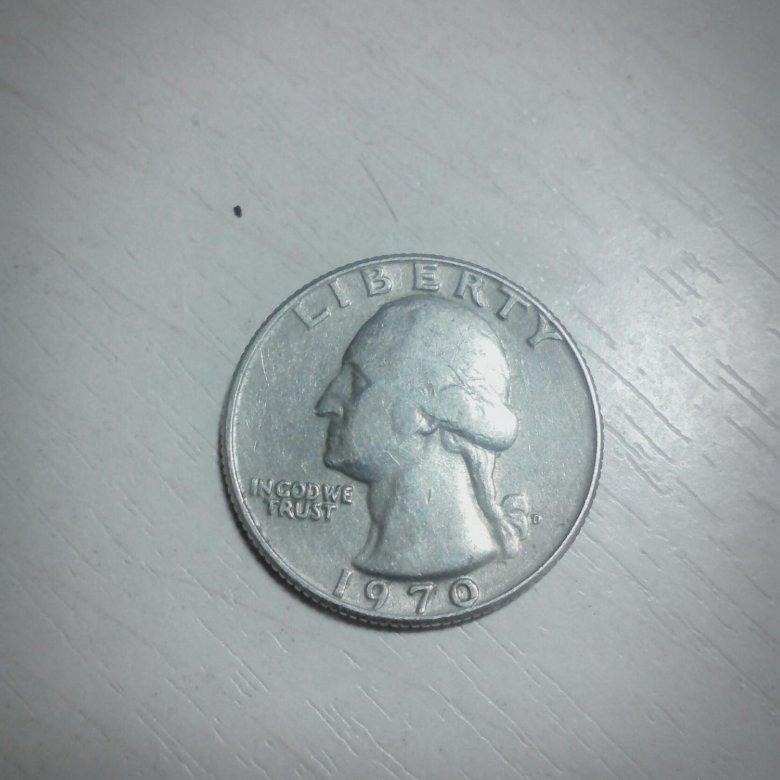 Курсы валют в новороссийске, купить продать доллары новороссийске, купить продать евро в новороссийске.